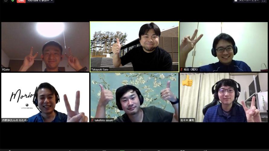 Civic Hack Night Iwate Vol.2開催しました!